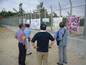 【声明】辺野古新基地建設に強く反対する
