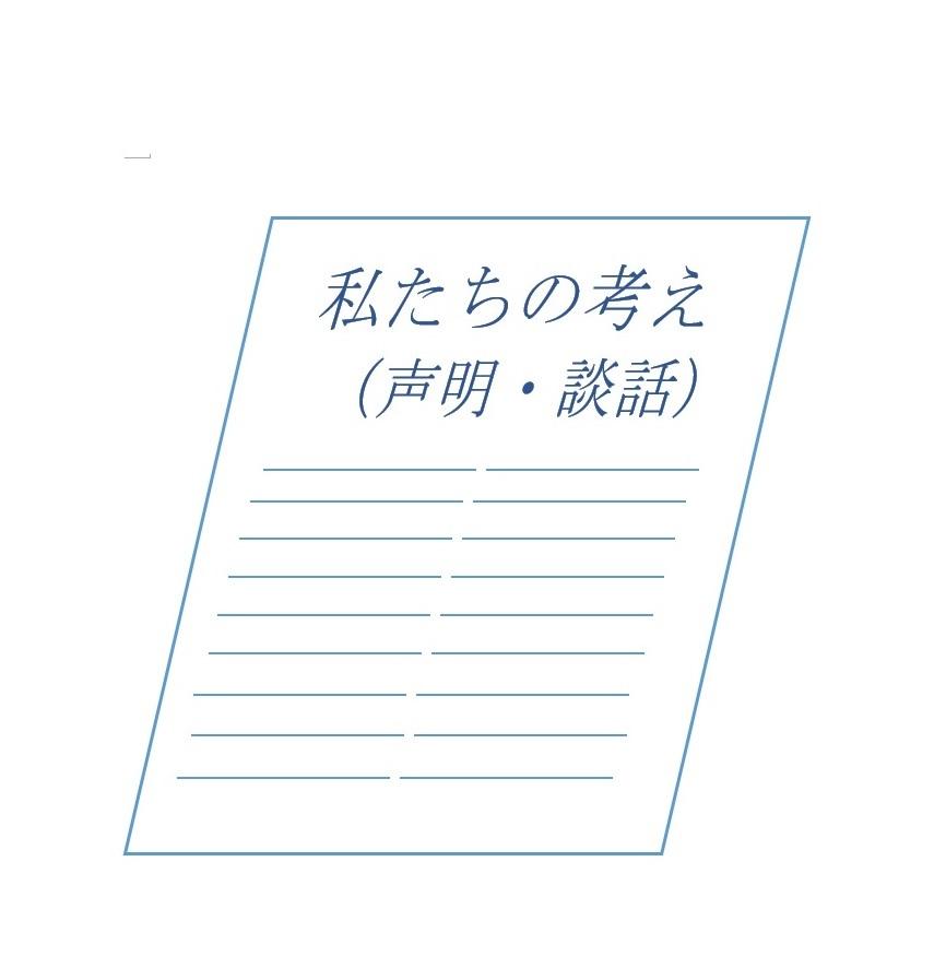 新型コロナ「補助金」「慰労金」改善を求める要望書を県知事へ提出しました。