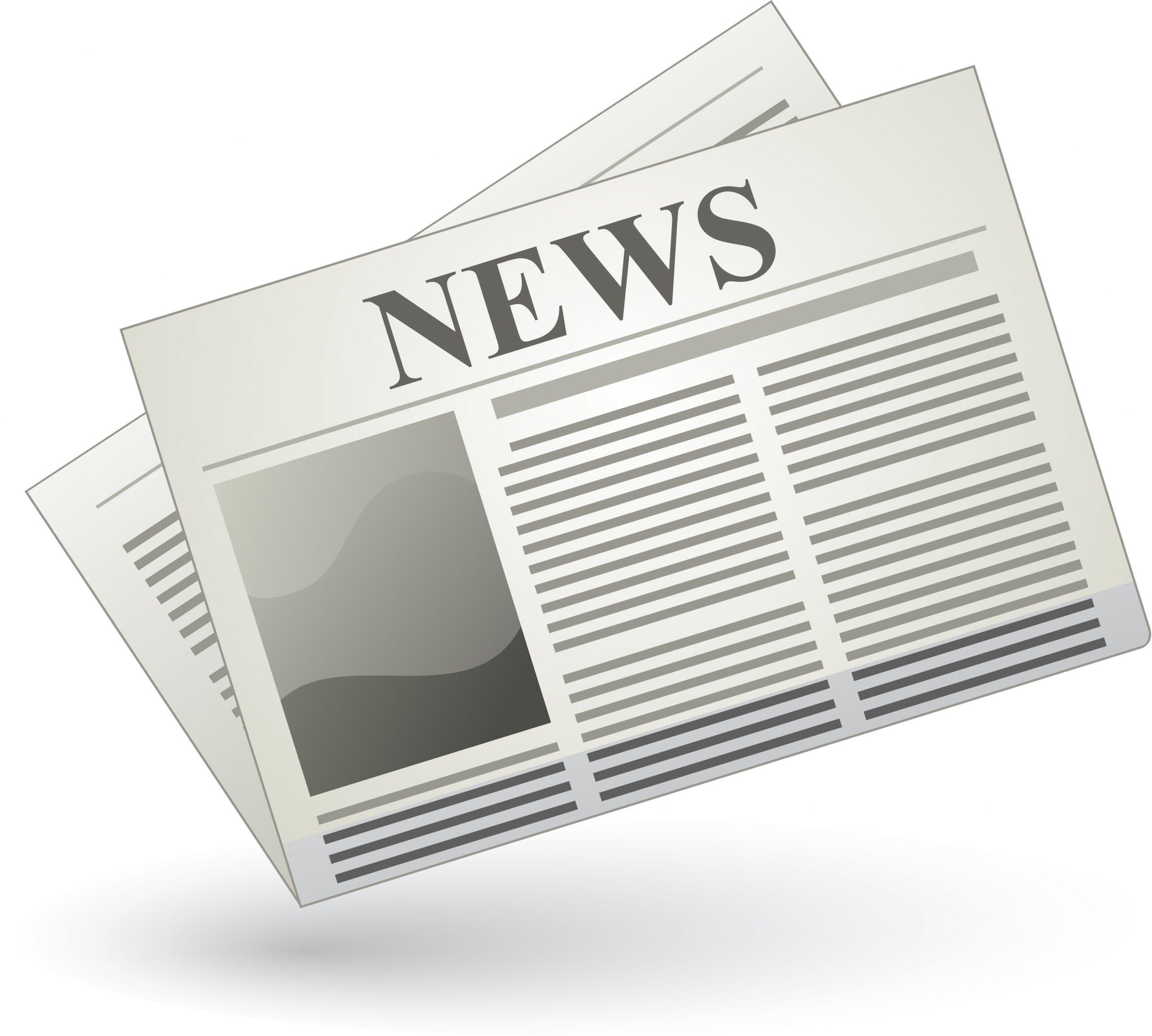 鹿児島保険医新聞№239(1/15)が発行されました。